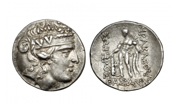 Celts in Eastern Europe, Tetradrachm ca. 2nd-1st century BC, Thasos type