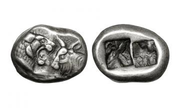 Kings of Lydia, Sardes, tem. Cyrus - Darios I. , Siglos ca. 550/39-520 BC