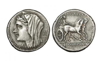 Sicily, Syracuse, Queen Philistis, wife of Hieron II. 275-215 BC, 5 litrae ca. 240-125/4 BC, Ex Naville