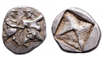 Macedonia, Siris, Stater ca. 500 BC, rare and dramatic example