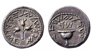 Judaea, Year 4 of the Jewish War, Shekel ca. 69-70, extremely rare