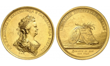 Russia, Catherine II, 1762-1796, Gold Medal, Peace with Turkey. Extremely rare