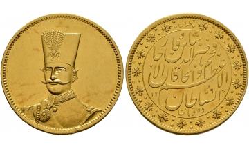 Iran, Qajar, Nasir al-Din Shah, AH 1264-1313, 10 Tomans AH 1297, Teheran