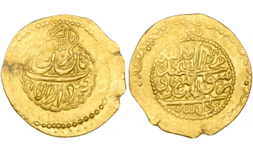 "Iran, Zand Dynasty, Karîm Khân, 1166-1193 AH (1753-1779 AD), 1/4 Mohur ""11"" AH, extremely rare"