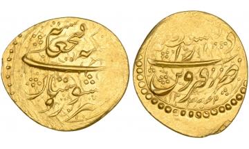 Iran, Qajar Dynasty, Fath'alî Shâh, 1212-1250 AH (1797-1834 AD), Keshvarsetan (ducat weight) 1244 AH