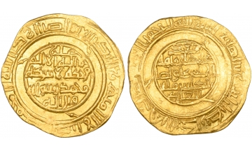 Crusaders Imitations, Tripoli, Fatimid Dinar year 2