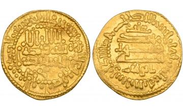 Aghlabid Amirs, Ibrâhîm II, 261-289 AH (874-902 AD), Dinar 273 or 276 AH, very rare