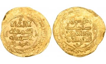Great Seljuqs, Alp-Arslân ibn Chaghri Beg Dâ'ûd, 455-465 AH (1063-1072 AD), Dinar 457/9 AH