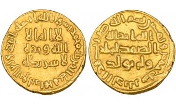Umayyad Caliphs, Eastern Type, 77-132 AH (697-750 AD), 'Abd al-Malik ibn Marwân, 65-86 AH (685-705 AD), Dinar 85 AH
