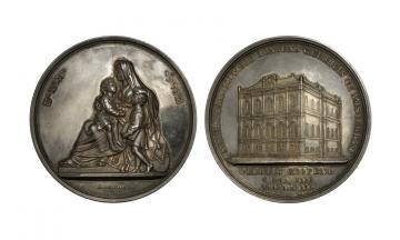 Netherlands, Amsterdam, Medal for Jewish Orphanage on the Zwanenburgerstraat (Zwanenburger street), Medal 1865