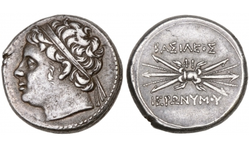 Sicily, Syracuse, Hieronymos, 215-214 BC, 5 Litrai, Ex Hess-Leu 1956