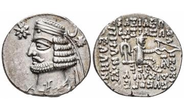 Parthia, Orodes II, ca 57-38 BC, Drachm, Ekbatana