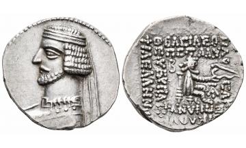 Parthia, Mithradates III, 57-54 BC, Drachm, Ekbatana