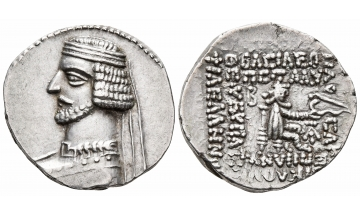 Parthia, Mithradates IV, ca 58/7-55 BC, Drachm, Ekbatana