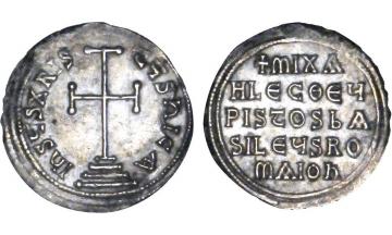 Byzantine Empire, Michael III the Drunkard, 842-867, Miliaresion, Constantinople