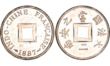 France, Colonial Coinage, Indochina, Sapeque 1887