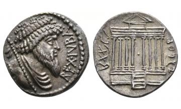Kings of Numidia, Juba I, 60-46 BC, Denarius