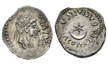 Kings of Numidia, Juba II, 25 BC -23 AD, Deanrius 16-17