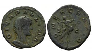 Roman Empire, Maximinus I. Thrax, 235-238, Sestertius, Rome