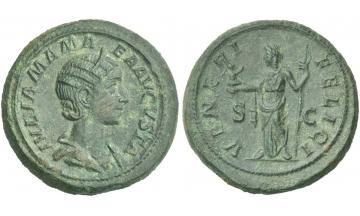 Julia Mamaea, mother of Severus Alexander, Dupondius circa 222-235, Rome