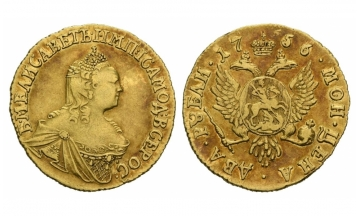 Russia, Elisabeth (1741-1761), 2 Rubel, 1756, Moscow