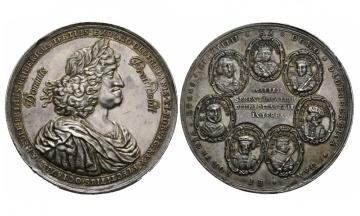 Denmark, Frederik III. (1648-1670), Silvermedal