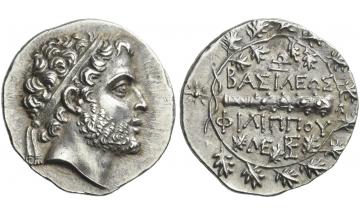 Kings of Macedon, Philip V, 221 – 179, Didrachm circa 184-179, Pella or Amphipolis
