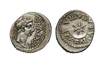 Kingdom of Mauretania, Juba II with Cleopatra Selene, Denarius 11-23, Caesarea