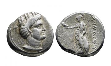 Parthia, Hekatompylos (?), Andragoras Magistrate ca. 264/5-239/8 BC, Tetradrachm
